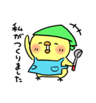 ゆーすけひよこ ごはん編2(個別スタンプ:07)