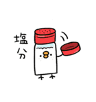 ゆーすけひよこ ごはん編2(個別スタンプ:34)