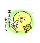 ゆーすけひよこ ごはん編2(個別スタンプ:35)