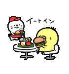 ゆーすけひよこ ごはん編3(個別スタンプ:01)