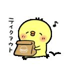 ゆーすけひよこ ごはん編3(個別スタンプ:02)