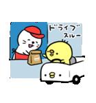 ゆーすけひよこ ごはん編3(個別スタンプ:03)