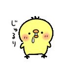 ゆーすけひよこ ごはん編3(個別スタンプ:05)