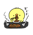 ゆーすけひよこ ごはん編3(個別スタンプ:20)