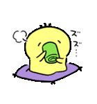 ゆーすけひよこ ごはん編3(個別スタンプ:21)