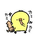 ゆーすけひよこ ごはん編3(個別スタンプ:30)