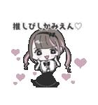 ♡推し・担当用 メンヘラ女子スタンプ♡(個別スタンプ:01)