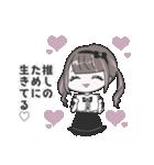 ♡推し・担当用 メンヘラ女子スタンプ♡(個別スタンプ:02)
