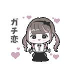 ♡推し・担当用 メンヘラ女子スタンプ♡(個別スタンプ:03)