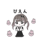 ♡推し・担当用 メンヘラ女子スタンプ♡(個別スタンプ:05)