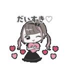 ♡推し・担当用 メンヘラ女子スタンプ♡(個別スタンプ:07)