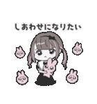 ♡推し・担当用 メンヘラ女子スタンプ♡(個別スタンプ:09)