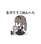 ♡推し・担当用 メンヘラ女子スタンプ♡(個別スタンプ:10)
