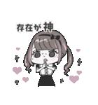 ♡推し・担当用 メンヘラ女子スタンプ♡(個別スタンプ:12)