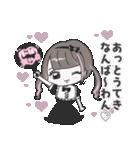 ♡推し・担当用 メンヘラ女子スタンプ♡(個別スタンプ:13)