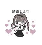 ♡推し・担当用 メンヘラ女子スタンプ♡(個別スタンプ:14)