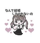 ♡推し・担当用 メンヘラ女子スタンプ♡(個別スタンプ:15)