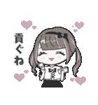 ♡推し・担当用 メンヘラ女子スタンプ♡(個別スタンプ:16)