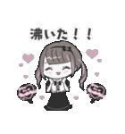 ♡推し・担当用 メンヘラ女子スタンプ♡(個別スタンプ:17)