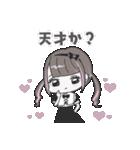 ♡推し・担当用 メンヘラ女子スタンプ♡(個別スタンプ:18)