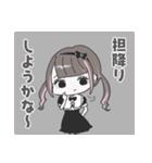 ♡推し・担当用 メンヘラ女子スタンプ♡(個別スタンプ:19)