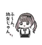 ♡推し・担当用 メンヘラ女子スタンプ♡(個別スタンプ:20)