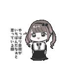 ♡推し・担当用 メンヘラ女子スタンプ♡(個別スタンプ:21)