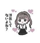 ♡推し・担当用 メンヘラ女子スタンプ♡(個別スタンプ:22)