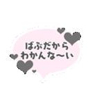 ♡推し・担当用 メンヘラ女子スタンプ♡(個別スタンプ:26)