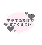 ♡推し・担当用 メンヘラ女子スタンプ♡(個別スタンプ:27)