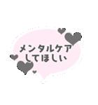 ♡推し・担当用 メンヘラ女子スタンプ♡(個別スタンプ:28)