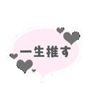 ♡推し・担当用 メンヘラ女子スタンプ♡(個別スタンプ:33)