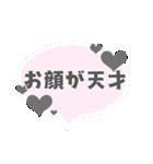 ♡推し・担当用 メンヘラ女子スタンプ♡(個別スタンプ:34)