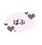 ♡推し・担当用 メンヘラ女子スタンプ♡(個別スタンプ:35)