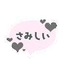 ♡推し・担当用 メンヘラ女子スタンプ♡(個別スタンプ:36)