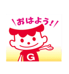 沖縄森永乳業「ゲンキ坊や」(個別スタンプ:01)