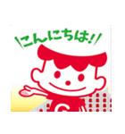 沖縄森永乳業「ゲンキ坊や」(個別スタンプ:02)