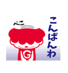 沖縄森永乳業「ゲンキ坊や」(個別スタンプ:03)