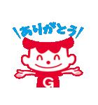 沖縄森永乳業「ゲンキ坊や」(個別スタンプ:04)