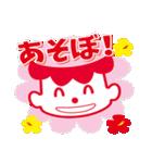 沖縄森永乳業「ゲンキ坊や」(個別スタンプ:05)