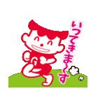 沖縄森永乳業「ゲンキ坊や」(個別スタンプ:06)