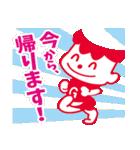 沖縄森永乳業「ゲンキ坊や」(個別スタンプ:07)
