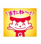 沖縄森永乳業「ゲンキ坊や」(個別スタンプ:08)
