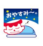 沖縄森永乳業「ゲンキ坊や」(個別スタンプ:09)