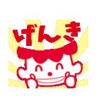 沖縄森永乳業「ゲンキ坊や」(個別スタンプ:10)