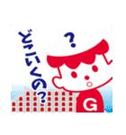 沖縄森永乳業「ゲンキ坊や」(個別スタンプ:11)