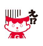 沖縄森永乳業「ゲンキ坊や」(個別スタンプ:12)