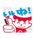 沖縄森永乳業「ゲンキ坊や」(個別スタンプ:14)
