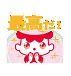 沖縄森永乳業「ゲンキ坊や」(個別スタンプ:15)