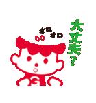 沖縄森永乳業「ゲンキ坊や」(個別スタンプ:16)